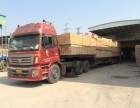 天津庆源物流至全国各地货物运输 托运搬家 工地设备整车零担
