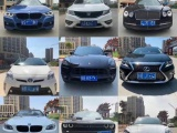 广东抵押车,正规抵押车买卖服务中心证件手续齐全