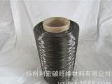特价厂家直销 日本东丽24K碳纤维丝 导