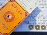 易经牌 周易自测牌 周易预测 易经入门学习卡批发