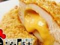 【第一佳大鸡排加盟费】+炸鸡鸡排+特色甜品+劲爽茶