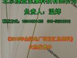 2018新建风电场项目信息汇编中国电力化工网