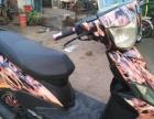 鬼火125摩托车1台