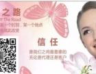天瑞芙蓉品牌化妆品专营店商品五折钜惠全城...
