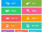鑫粮仓食材12月商品大促销