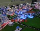 展厅设计,工厂,沙盘模型,设备模型制作