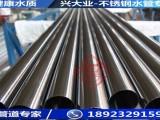 不锈钢水管 316不锈钢制品管38 1.0