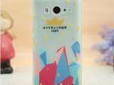小米3镂空韩国皮纹彩绘 小米2s手机壳M3透明保护套 米2外壳