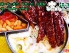 芝士肋排加盟韩式芝士肋排培训韩国美食主播财富商机