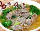 开淮南牛肉汤店预算