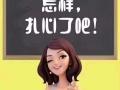 嘉兴日语培训哪家强?日语考级培训 企业日语培训