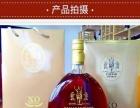 婚庆专用法国红酒洋酒正汇商行代理正品价优