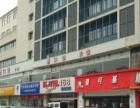 崇安区上马墩小区入口处药店紧急出售年租金11.8万