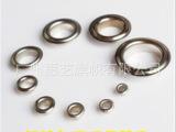 广州工厂 批量供应 各种平面气眼 高质量鸡眼铜扣 欢迎求购
