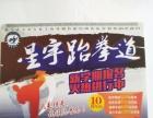 哈尔滨广告扇、塑料扇子、垫板定制