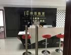 上虞日语培训学校邦图日语(N4-N2)应试课程