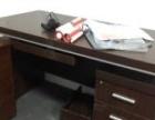 三抽办公桌带电脑键盘托