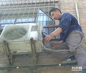 武汉平安兴发搬家起重有限公司