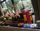 茶歇、冷餐会、自助餐、酒会、水果雕刻、鸡尾酒会