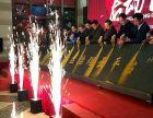深圳鎏金沙启动仪式专业发布会庆典撒金沙现字启动台租赁