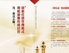 《我贵人》餐饮集团 桂林米粉第一家上市公司 招加盟