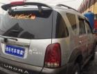 黄海翱龙CUV 2010款 2.0 手动 两驱标准型-越野车便宜