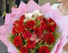 昌吉鲜花速递 各类玫瑰百合康乃馨1-3小时送全城
