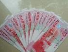 吉林收购连体钞猴票建行纪念币吉林邮票收购连体钞钱币纪念币银元