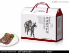合肥较专业水果包装箱 包装箱型号