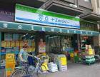 曲江南湖边 繁华地段大面积商铺 五证齐全