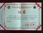 深圳专业游泳教练上门受课,15年教学经验,学游泳找王勇教练