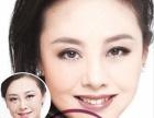 昆明祛除黑眼圈美容机构哪家好选择诺美荟昆明眼部理疗美容