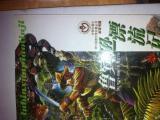二手旧书 杂成 VCD DVD