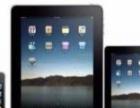 高价回收苹果、三星手机、奢侈品、笔记本、单反相机