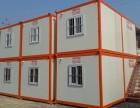 上海移动厂家定制出租出售移动活动房集装箱房