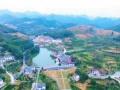 锦南新城横岭村宅基地、土地出售或转让