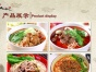 古坊豆花面加盟 面食中的佼佼者 菜鸟也能做地道美食