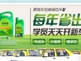 深圳绿态车U汽油供应