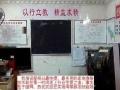 柳州液晶电视家电制冷维修技能专科短期培训