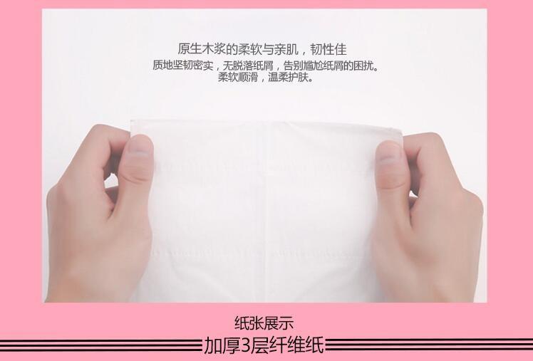 绿芽母婴无香淸沐纯子抽纸16包原生木浆抽纸餐巾纸
