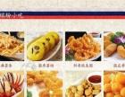 徐州韩式后裔特色炸鸡加盟一个全新的创业平台