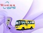 泰州GPS全球定位卧铺客运车管理,GPS产品加盟