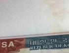 专业办理汉族 韩国五年多次往返签证申请