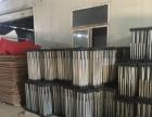 专业物料设备供应商