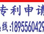 宿州砀山梨罐头如何注册商标,进入超市怎么办理条形码