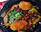 杭州怎么加盟摩羯座肉蟹煲摩羯座肉蟹煲加盟官网