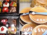 佳田面包加盟 蛋糕店 投资金额 1-5万元