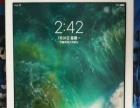 2017新款苹果ipad平板电脑