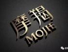 香港摩羯品牌女性健康系列产品