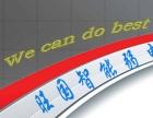 上海浦东监控安防智能弱电领航品牌-旺艺电子科技--旺国品牌